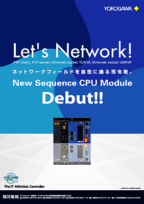 New Sequence CPU Module Poster
